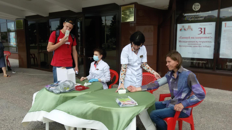 «День без табака» в Каневской